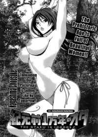 The Otaku in 10,000 B.C. Chapter 3 Cover